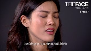 The Face Thailand : Episode 3 Part 7/7 : 18 ตุลาคม 2557