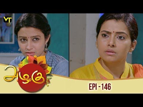 Azhagu - Tamil Serial | அழகு | Episode 146 | Sun TV Serials | 14 May 2018 | Revathy | Vision Time