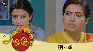 Azhagu - Tamil Serial   அழகு   Episode 146   Sun TV Serials   14 May 2018   Revathy   Vision Time