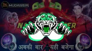 Gambar cover Naare Takbeer V/s Patti Patti Phull Phull ll Hard Bass Mix DJ Nare ll  Full competition Md Shaifad