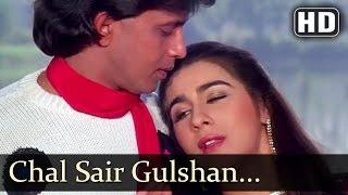 Chal Sair Gulshan - Amrita Sigh - Mithun - Charnon Ki Saugandh - Bollywood Songs - Alka Yagnik