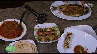صاحبة السعادة   شاهد ما فعلته شيماء سيف بعد اكل