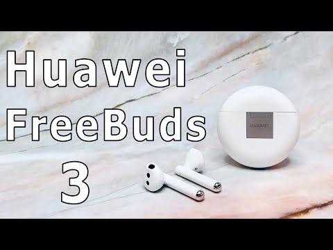 ЕДИНСТВЕННЫЕ НА РЫНКЕ БЕЗ ЗАДЕРЖКИ В ИГРЕ! Huawei Freebuds 3