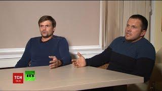 Просто туристи – Петров та Боширов запевняють, що у Солсбері приїхали подивитися на собор