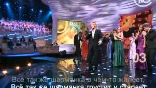 Николай Басков - Шарманка