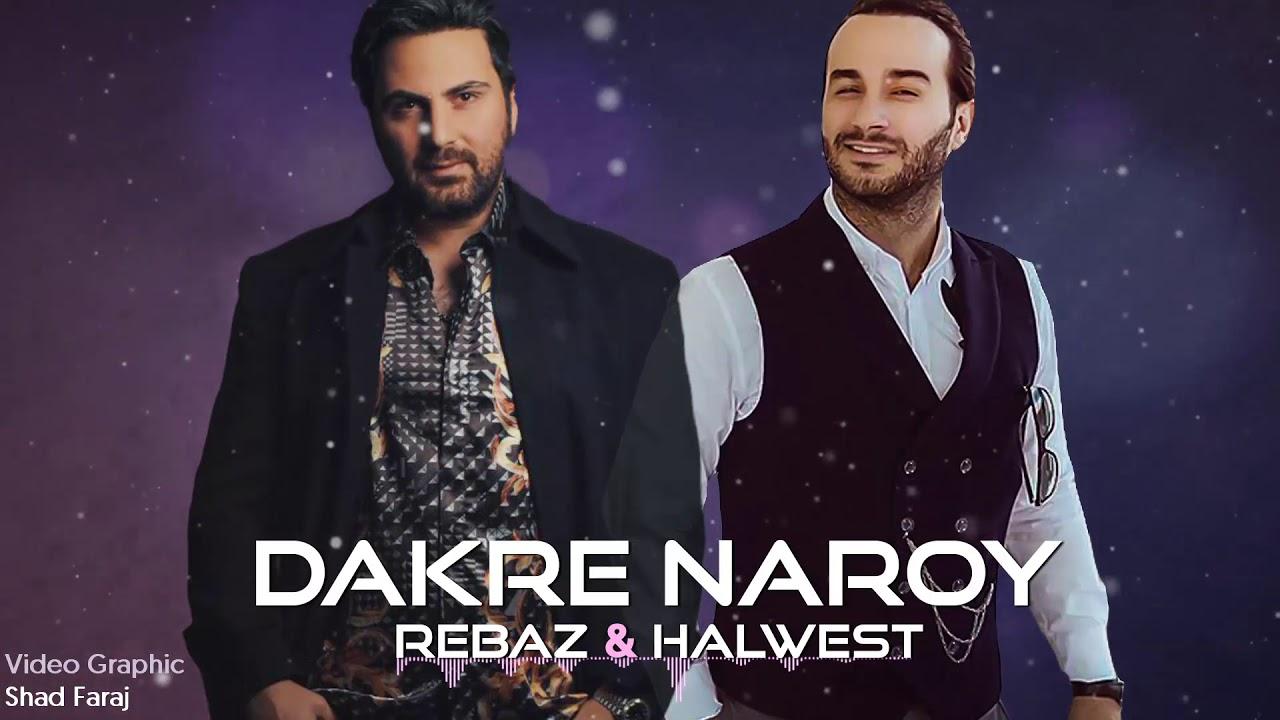 Halwest & Rebaz Dakre Nroy new clip 2018 HD