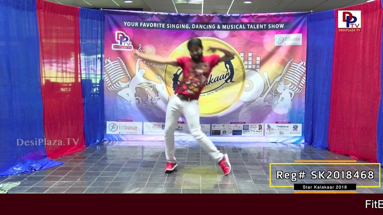 Participant Reg# SK2018-468 Performance - 1st Round - US Star Kalakaar 2018 || DesiplazaTV