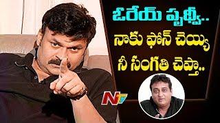 Nagendra Babu Warning To Comedian Prudhvi Raj | Nagendra Babu Interview | Point Blank | NTV