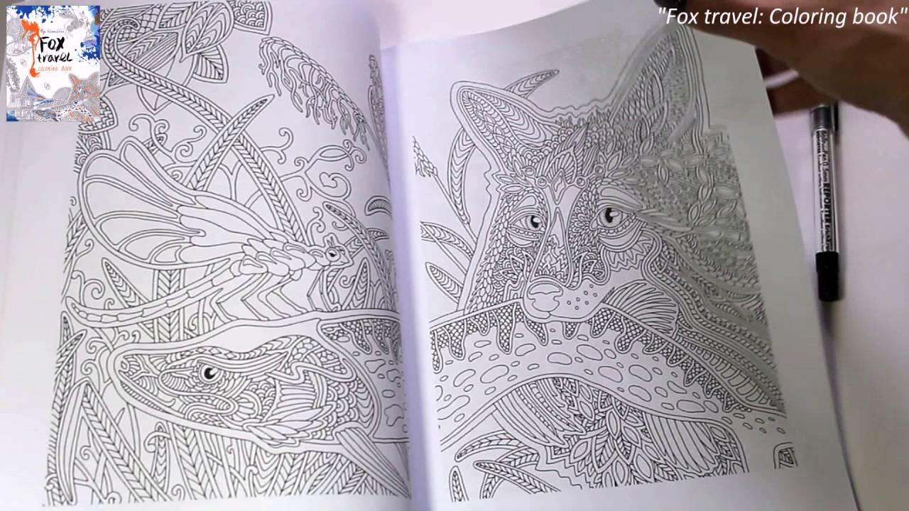 Fox travel: Coloring book\