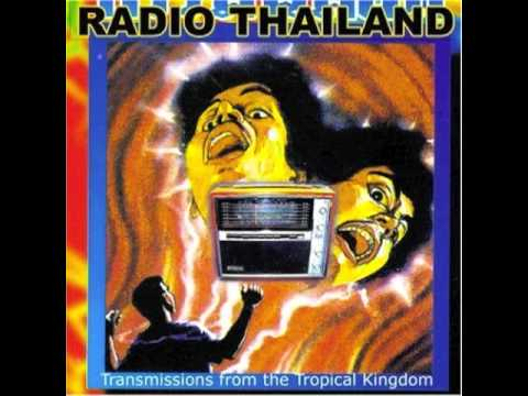 Radio Thailand - Amplitude Massage and Beyond