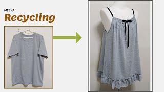 DIY Recycling a T-Shirt|티셔츠 리폼…