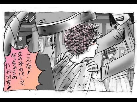 TS 強制女装 VOL20  「契約」  milda7