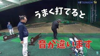 100%ダフらないアプローチ③【小田原クラウンゴルフうねり会レッスン③】 thumbnail
