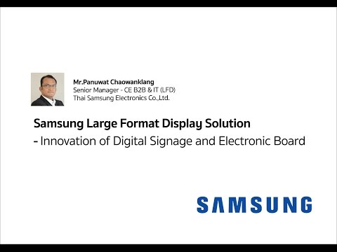 Samsung LFD_LFD Solution : SiS Showcase 2017