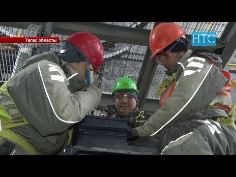 Алтынды коопсуз өндүрүүгө акыркы даярдыктар / 28.02.20 / НТС