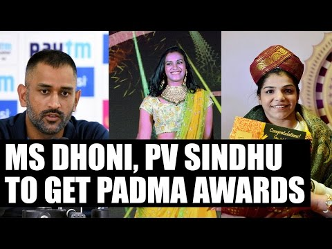 MS Dhoni, PV Sindhu, Sakshi Malik to feature in 2017 Padma list|Oneindia News