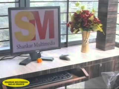 Shankar Multimedia Mumbai Classroom Tour