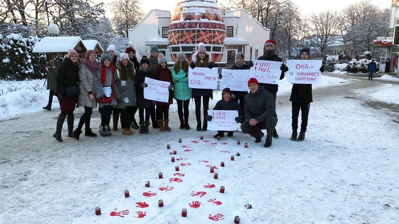 На Прикарпатті відбулася соціальна акція, присвячена Міжнародному дню боротьби зі СНІДом (відеосюжет)