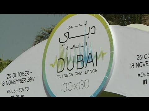حمدان بن محمد يفتتح -تحدي دبي للياقة- بمشاركة مجتمعية واسعة  - نشر قبل 6 ساعة