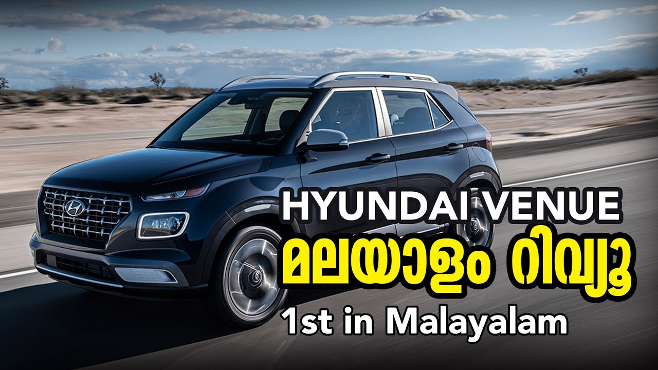 Hyundai Venue Review Hyundai Venue Malayalam Review Real Life Review Youtube