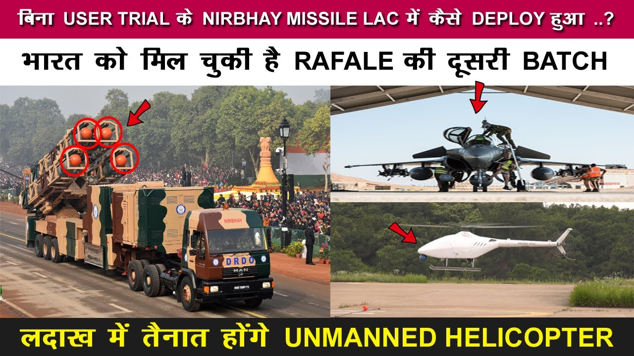 Indian Defence News:India Deploy Nirbhay Missile near LAC,France Deliver 2nd batch of Rafale to IAF