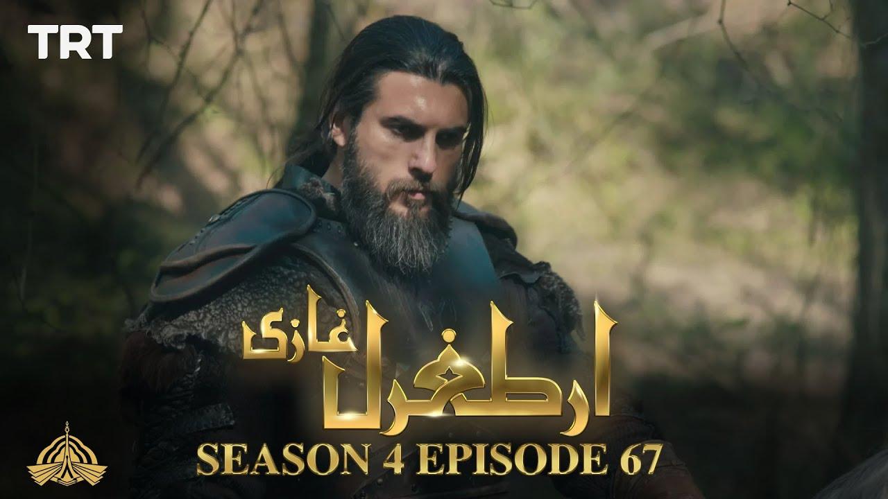 Ertugrul Ghazi Urdu | Episode 67| Season 4