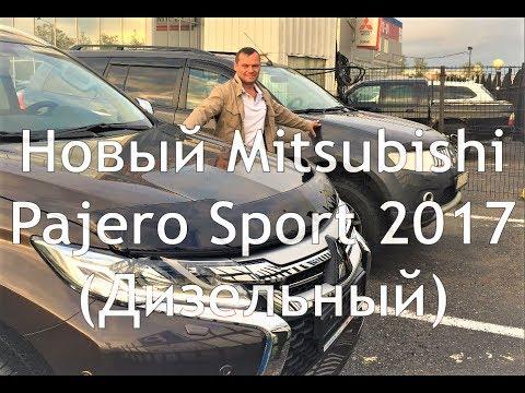 Mitsubishi Pajero Sport 2013 2014 tuning grill купить тюнинг .