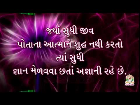 Gujarati Suvichar ग जर त स व च र ગ જર ત