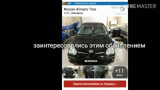 Полный видео обзор по подбору, пригону и растаможке евробляхи из Литвы. Покупка машины под ключ.