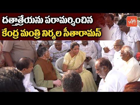 Defence Minister Nirmala Sitharaman Pay Tribute to Vaishnav Bandaru | Bandaru Dattatreya | YOYO TV