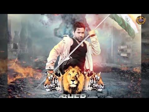 Nirahua की Sher-E-Hindustan का Official Trailer | Neeta Dhungana |