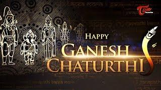 Happy Ganesh Chaturthi 2018   Ganapati Bappa Morya Wishes Greetings   TeluguOne