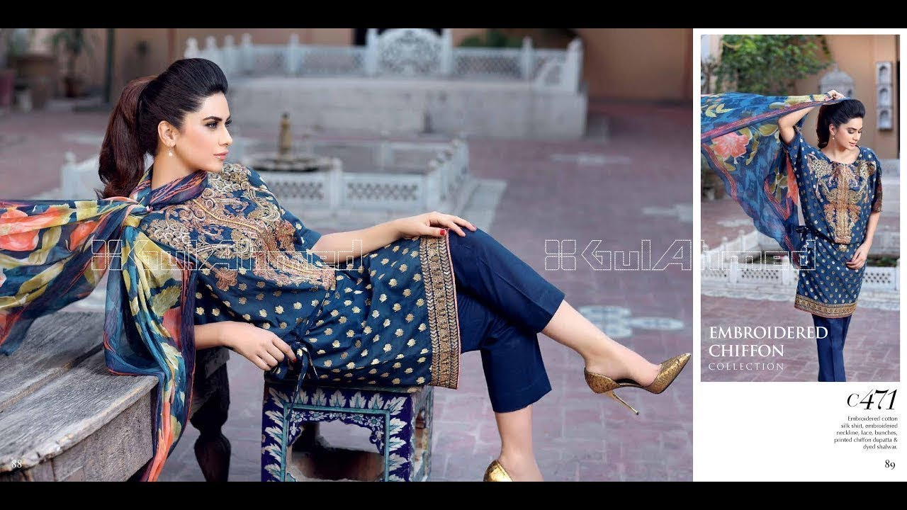 5820543f9d New Gul Ahmed Winter Silk Velvet Collection 2018 for women - YouTube