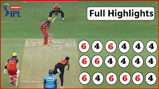 FULL HIGHLIGHTS MATCH 3 SRH vs RCB   IPL 2020   RCB beat SRH by 10 runs   Live Cricket match today