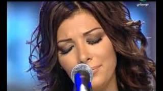 Musique Arabe - Assala Nasri