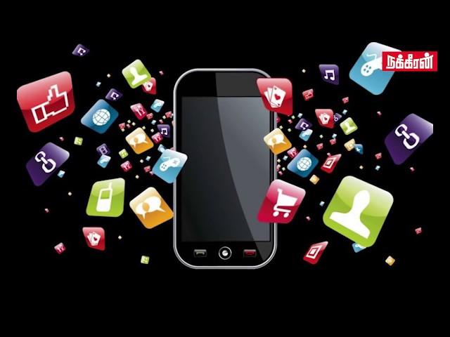 வ-பர-த-app-வ-ஷம-க-ம-சம-கம-dineshkumar-blackmails-woman-trackview-app-mobile-hacking