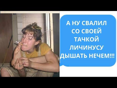 Курящая яжемать топит за ЗОЖ.  Яжемать истории.