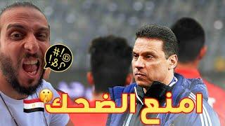 رد فعلي على تعادل مصر ١-١ كينيا | كورة من نوع جديد!