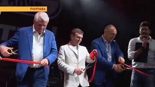 У День міста в Полтаві відбулося урочисте відкриття нового фітнес-клубу Sport Life! СТБ