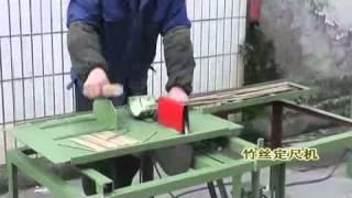 видео: Производство зубочисток