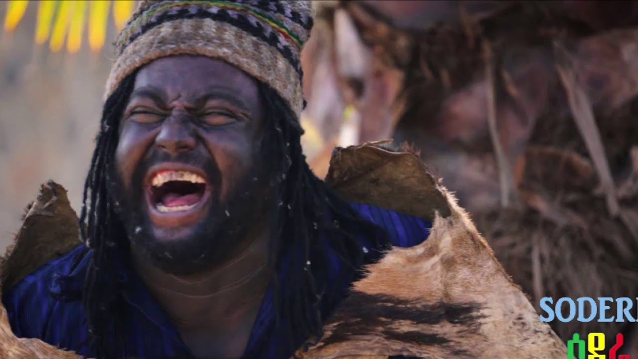 ወደ ኋላ Wede Huala Ethiopian film 2019