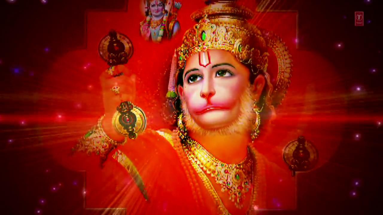 hanuman bhajan playlist