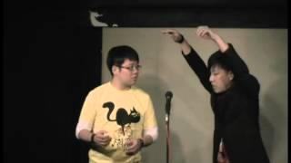 スパンキープロダクションの漫才師ひこーき雲の漫才『新しいゲーム』で...