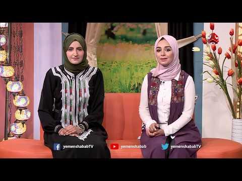رمضان والناس | مع عبير الغارتي وسماح طلالعة | الحلقة 6