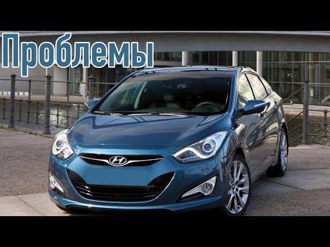 Хюндай Ай 40 слабые места | Недостатки и болячки б/у Hyundai I40