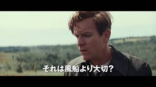 A・A・ミルンの小説「くまのプーさん」が実写映画化。『プーと大人にな...