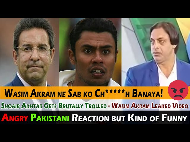 Shoaib Akhtar Gets Brutally Trolled | Waism Akram Leaked Video & Press Conference