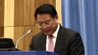 LI Yong Acceptance Speech to the UNIDO General Conference