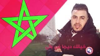 Youssef Anwar 2017  |  يوسف أنوار   Wahchagh Chem Ayamma (EXCLUSIVE Lyric Clip)