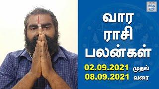 weekly-horoscope-02-09-2021-to-08-09-2021-vara-rasi-palan-hindu-tamil-thisai